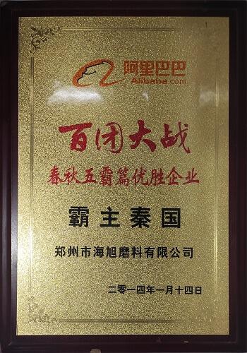 Certifications-hx-4